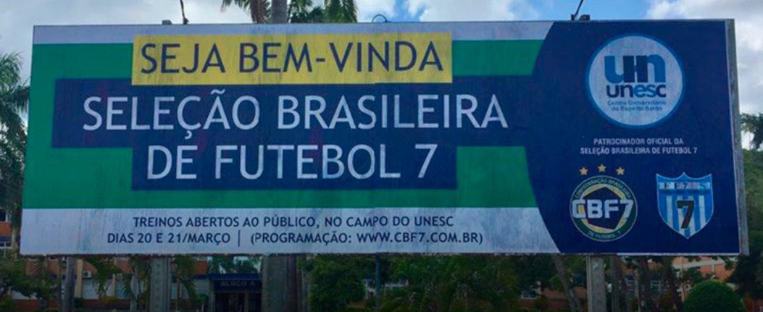 COLATINA ESTÁ PREPARADA PARA RECEBER A SELEÇÃO BRASILEIRA DE FUTEBOL 7
